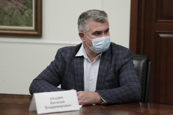 Виталий Кашин возглавил аэропорт Челябинска