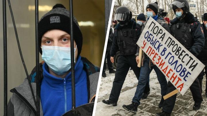 «Избили дубинками перед автозаком»: задержанные на митинге в Екатеринбурге — о том, как работали силовики