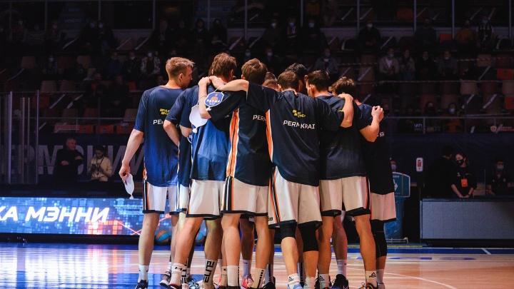 В Таллине отменили выездной матч пермского баскетбольного клуба «Парма»