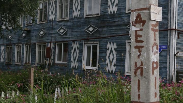Прокуратура хочет через суд обязать администрацию Архангельска отремонтировать маневренное жилье