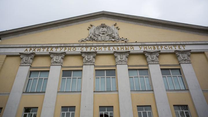 В Новосибирске перед архитектурно-строительным вузом сделают сквер за 2,5 млн рублей — смотрим эскизы
