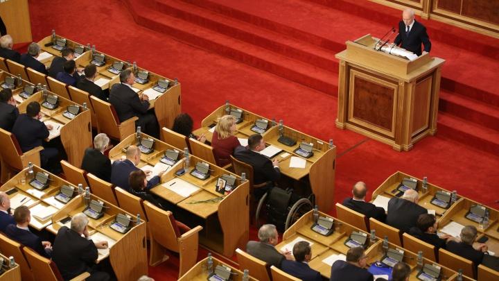 Службы всякие важны, службы всякие нужны: кем работают депутаты Курултая Башкирии