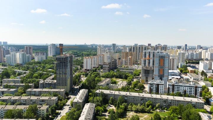 Снимаем сливки льготной ипотеки: какие квартиры в Екатеринбурге еще можно купить по лояльным ставкам
