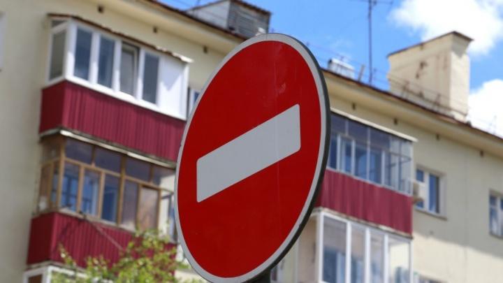 В День памяти и скорби в центре Уфы перекроют улицу