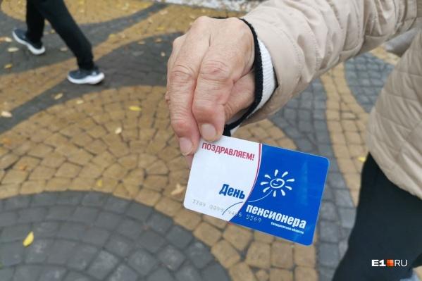 Многие пенсионеры со скандалом требовали выдать им продуктовые карточки