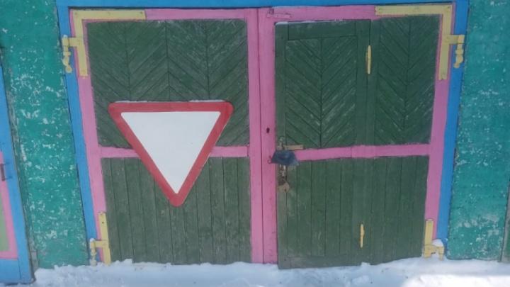 Сибиряк хранил у себя в гараже больше килограмма марихуаны