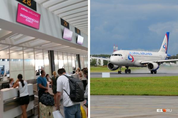 Самолет не вместил четверых пассажиров