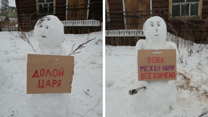 К архангелогородке пришла полиция из-за «митинга» снеговиков