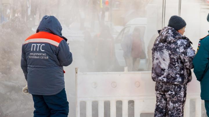 В Самаре закроют «Предприятие тепловых сетей»