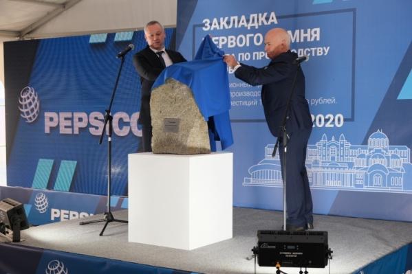 11 сентября 2020 года в Новосибирске заложили первый камень завода по производству соленых снеков PepsiCo