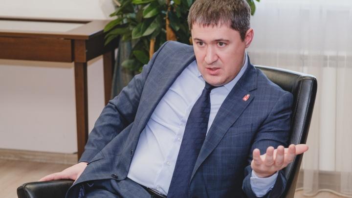 Губернатор Прикамья Дмитрий Махонин женился