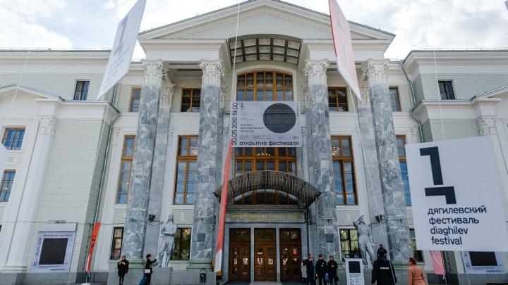 Скандал в связи с Дягилевским фестивалем: СМИ сообщают об уголовном деле из-за взятки, директор готовит иск о клевете