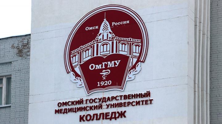 Омский медколледж откроет новую специальность