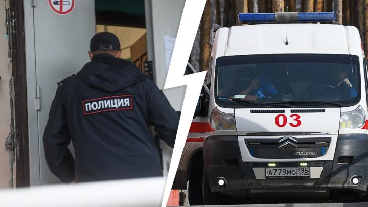 Мужчина, который покончил с собой в отделе полиции на Урале, перед этим откусил нос своей девушке
