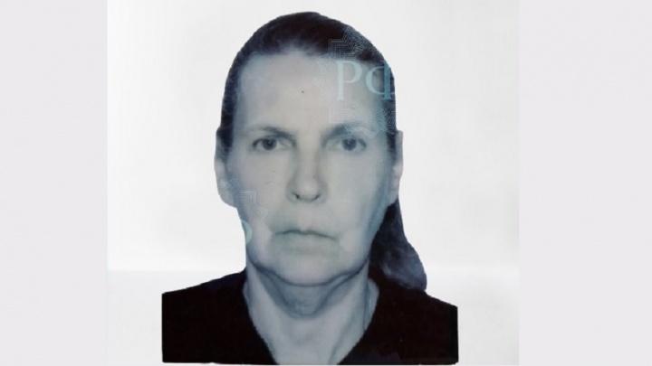 «Ушла в неизвестном направлении»: в Екатеринбурге потерялась бабушка, нуждающаяся в медпомощи