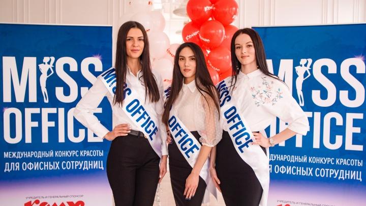 Три ростовчанки прошли в полуфинал конкурса красоты «МиссОфис—2021»