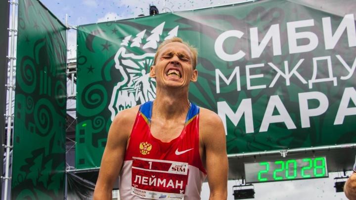 Сибирский международный марафон перенесли из-за пандемии коронавируса
