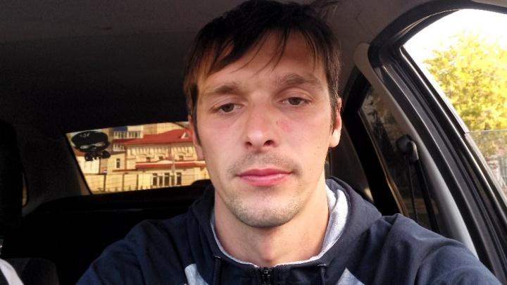 В Пермском крае ищут 29-летнего мужчину. Он не выходит на связь уже четыре дня