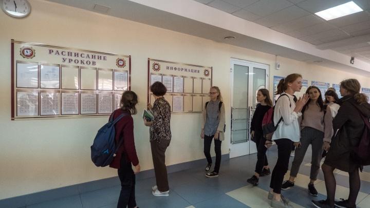 Чуть больше 50 тысяч в месяц: обзор частных школ Новосибирска — что предлагают в самых дорогих
