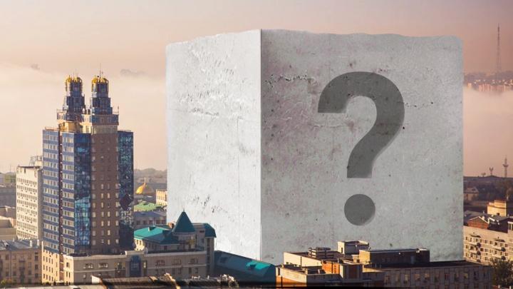 Сколько стоит снег в Новосибирске? Рассматриваем любопытные картинки на тему уборки города