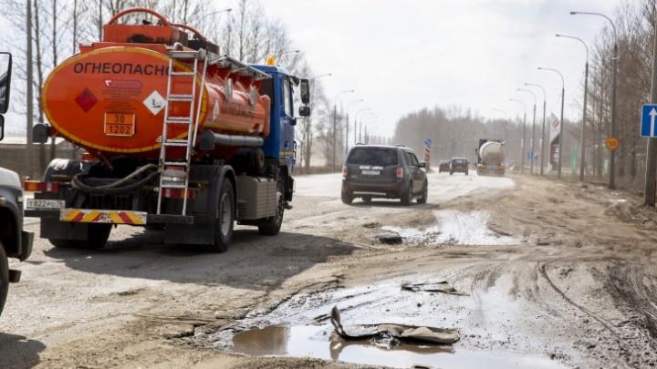 Никто не рискнул: в Ярославле перевозчики не захотели возить пассажиров по окружной дороге