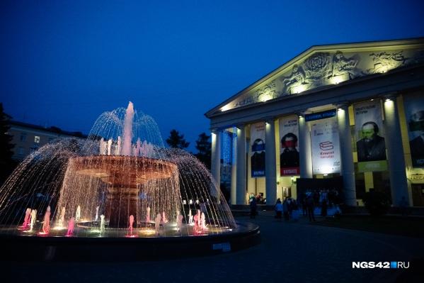 В Кузбассе в пилотном проекте участвуют 16 учреждений культуры