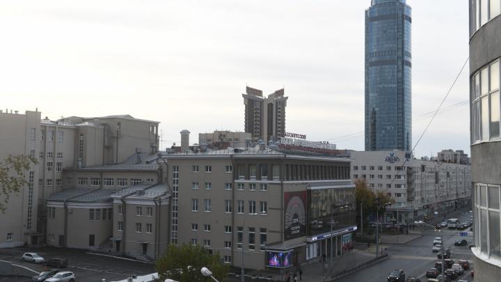 Губернатор нашел потенциального владельца для помещений бывшей типографии «Уральский рабочий»