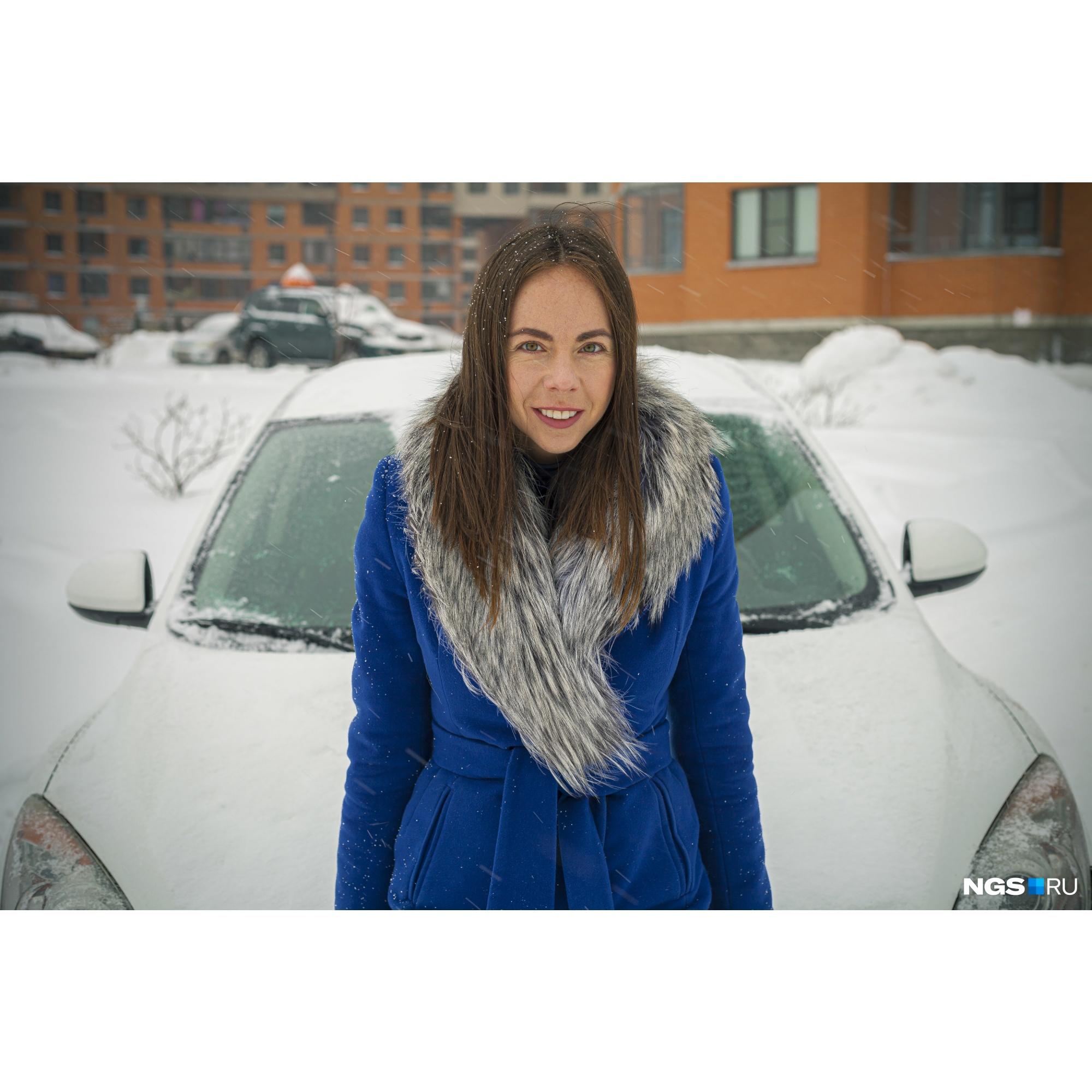 Катеринадолго мечтала о машине