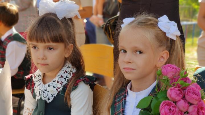 От Красноармейского до Спартановки: смотрим, как в Волгограде отмечают День знаний
