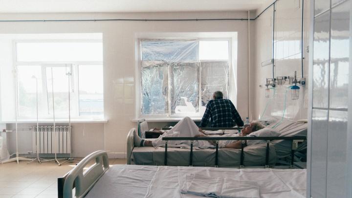 В омских больницах для лечения больных с коронавирусом готовят 2020 мест