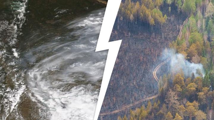 На Урале горят леса. Показываем, откуда в Екатеринбург пришел смог, на снимках из космоса
