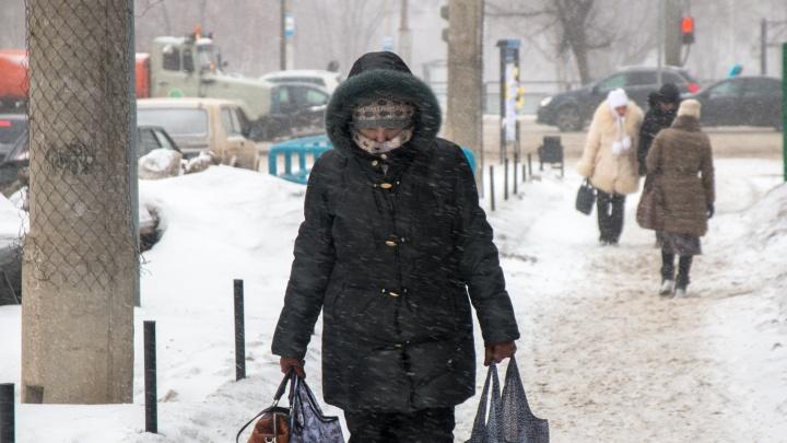 В Самарскую область ожидают аномальные холода