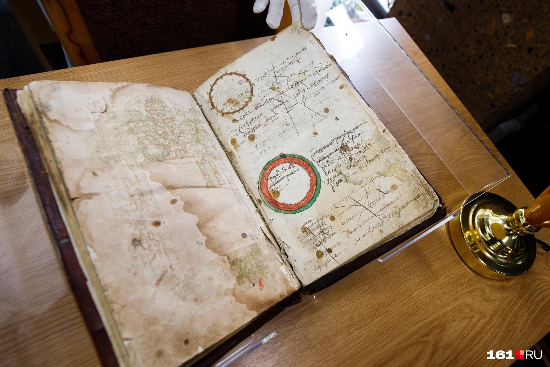 По этой книге многие семьи Ростовской области смогли дополнить свое генеалогическое древо