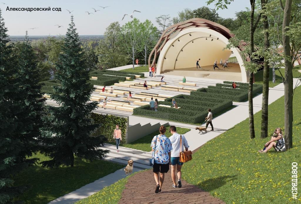 Концепция реконструкции разработана бюро Wowhaus