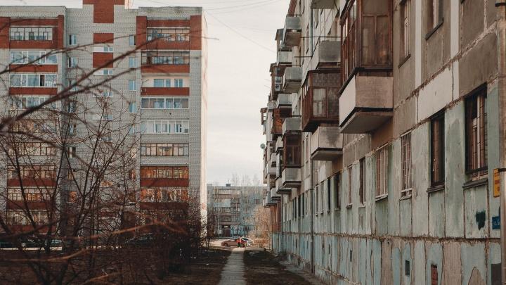 В Тюмени несколько часов искали 9-летнего мальчика — он ушел в чужую квартиру с малознакомыми людьми