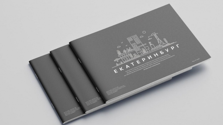 Как должны выглядеть дома, школы и вообще все здания Екатеринбурга: 24 картинки будущего от Главархитектуры