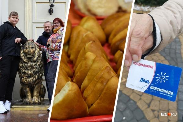На участках идет активная торговля пирожками, а некоторые приходят на участки как в музей и делают фото на память