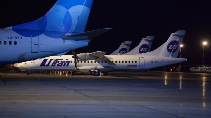 В самолет, летевший в Тюмень, выпустили сигнальную ракету