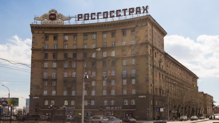В доме на Красном проспекте отремонтируют два бомбоубежища времен холодной войны