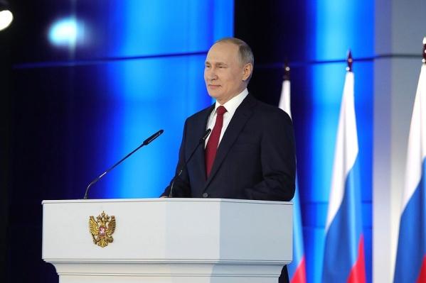 В прошлогоднем послании&nbsp;Федеральному собранию Путин предложил поправки к Конституции<br>