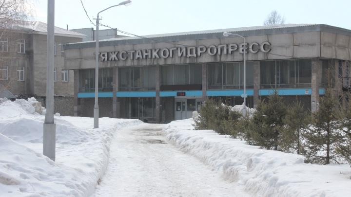 Суд закрыл цех на скандальном заводе «Тяжстанкогидропресс» — что говорит об этом директор