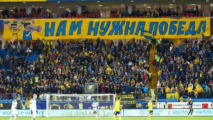 «Власть видела силу организованных людей»: фанат «Ростова» — о силовиках, протестах и бойкоте матчей