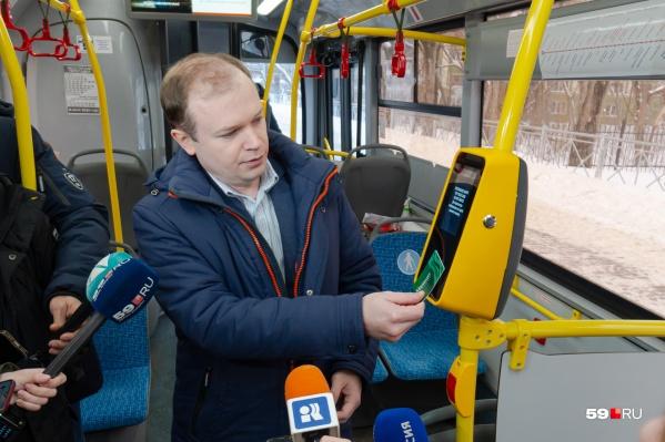 Вот он, автобус будущего — без кондукторов