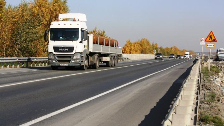 Строительство скоростного автобана от Екатеринбурга до Черного моря начнется в 2023 году