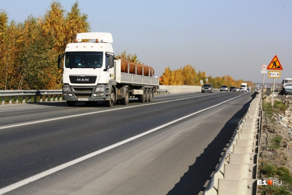 От Урала до Краснодара построят скоростной автобан