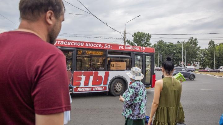 Всё не так, как вы подумали: власти Ярославля ответили на главные претензии к транспортной реформе
