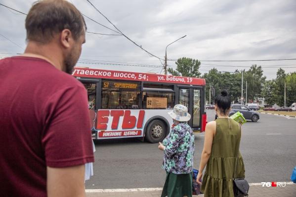 Ответы на главные вопросы о транспортной реформе