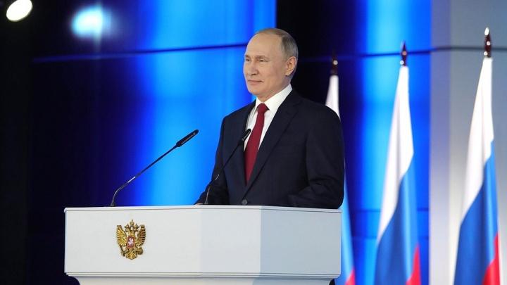 Путин сегодня зачитает послание Федеральному собранию