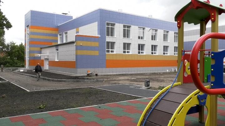 На «Радуге» в Кемерово построят новую школу. Она будет рассчитана на 500 учеников