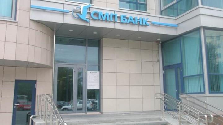 «Клиент для нас — партнер и друг»: интервью с руководителем СМП Банка в Екатеринбурге